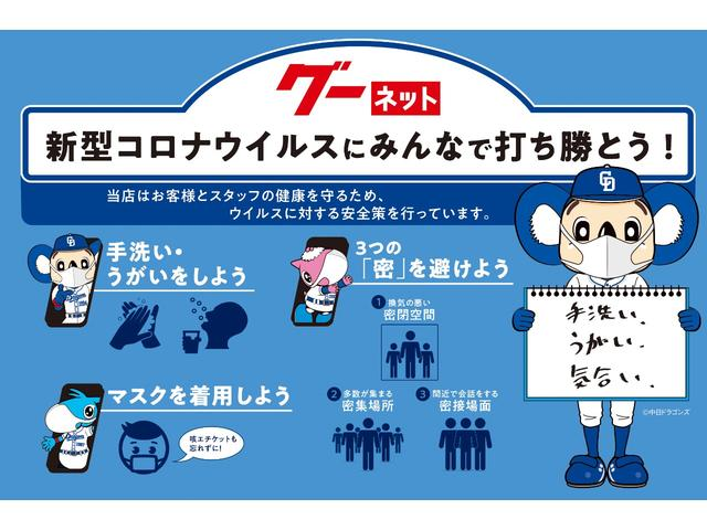 プラスハナ 純正ナビ ワンセグ CD DVD フォグランプ キーレスエントリー Goo保証1年付 車検整備付(57枚目)