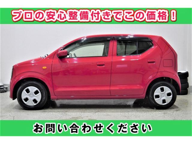 S 純正CDデッキ ETC キーレスエントリー シートヒーター レーダーブレーキサポート装着車 Goo保証1年付 車検整備付(4枚目)