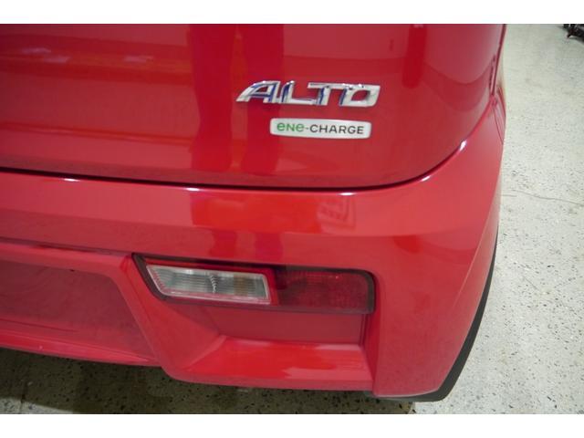 S 純正CDデッキ ETC キーレスエントリー シートヒーター レーダーブレーキサポート装着車 Goo保証1年付 車検整備付(15枚目)
