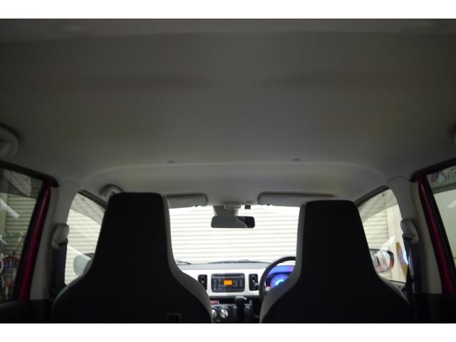 S 純正CDデッキ ETC キーレスエントリー シートヒーター レーダーブレーキサポート装着車 Goo保証1年付 車検整備付(22枚目)