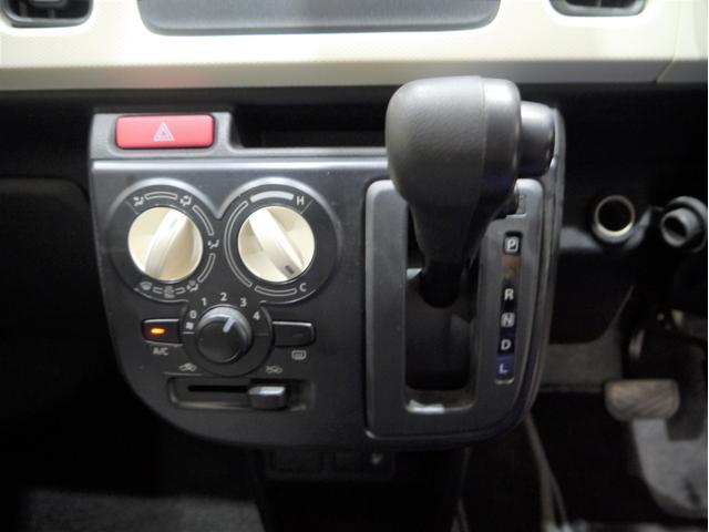 S 純正CDデッキ ETC キーレスエントリー シートヒーター レーダーブレーキサポート装着車 Goo保証1年付 車検整備付(26枚目)