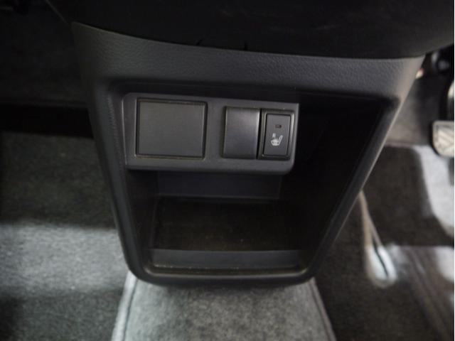 S 純正CDデッキ ETC キーレスエントリー シートヒーター レーダーブレーキサポート装着車 Goo保証1年付 車検整備付(27枚目)
