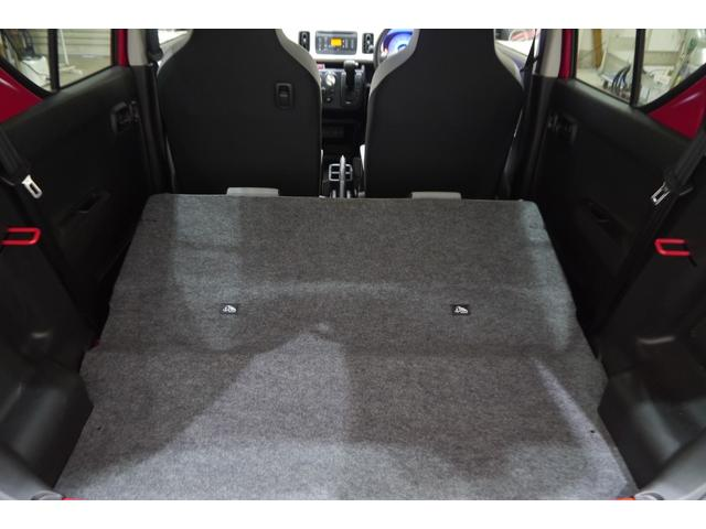S 純正CDデッキ ETC キーレスエントリー シートヒーター レーダーブレーキサポート装着車 Goo保証1年付 車検整備付(34枚目)
