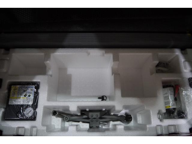 S 純正CDデッキ ETC キーレスエントリー シートヒーター レーダーブレーキサポート装着車 Goo保証1年付 車検整備付(35枚目)