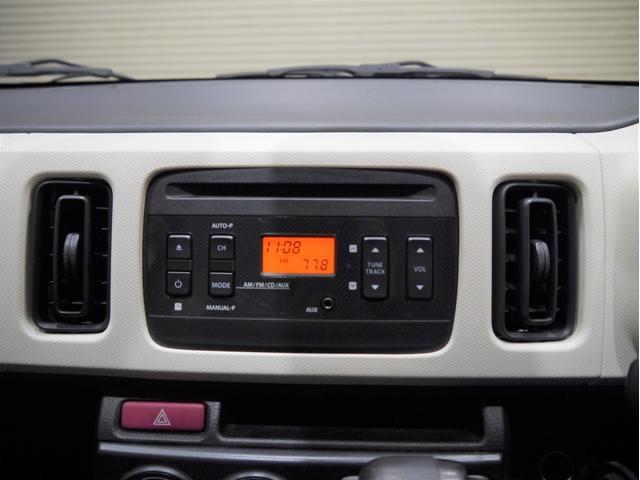 S 純正CDデッキ ETC キーレスエントリー シートヒーター レーダーブレーキサポート装着車 Goo保証1年付 車検整備付(38枚目)