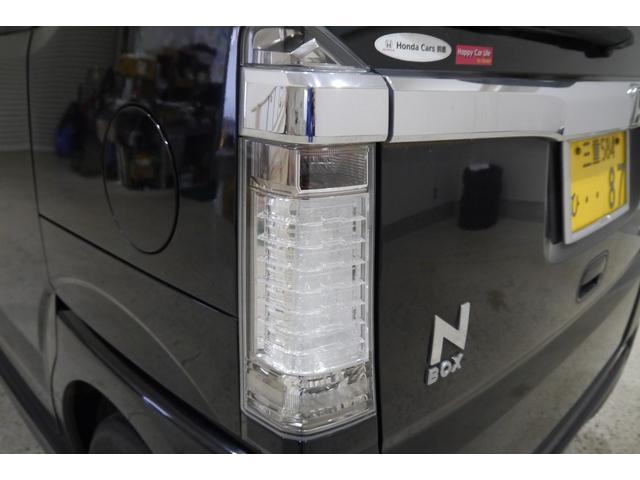 G・Lパッケージ 純正ナビ ワンセグ CD DVD バックカメラ 片側パワースライドドア オートライト フォグランプ スマートキー プッシュスタート Goo保証1年付 車検整備付(20枚目)