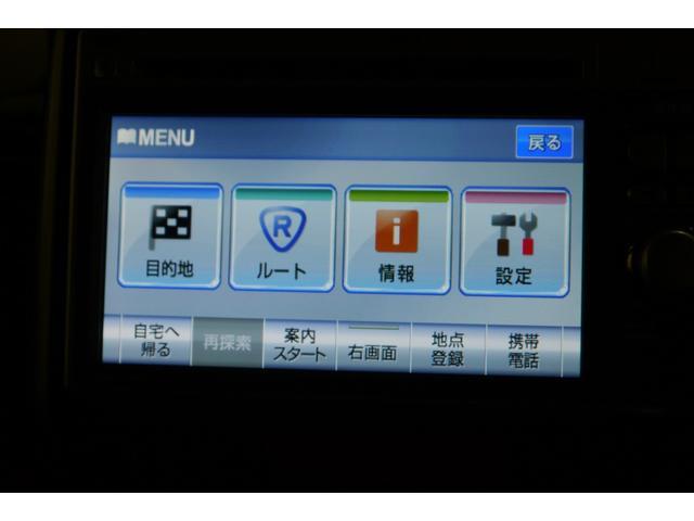G・Lパッケージ 純正ナビ ワンセグ CD DVD バックカメラ 片側パワースライドドア オートライト フォグランプ スマートキー プッシュスタート Goo保証1年付 車検整備付(27枚目)
