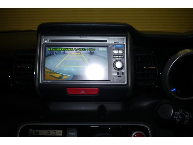 G・Lパッケージ 純正ナビ ワンセグ CD DVD バックカメラ 片側パワースライドドア オートライト フォグランプ スマートキー プッシュスタート Goo保証1年付 車検整備付(28枚目)