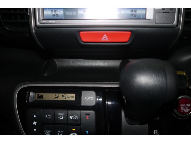G・Lパッケージ 純正ナビ ワンセグ CD DVD バックカメラ 片側パワースライドドア オートライト フォグランプ スマートキー プッシュスタート Goo保証1年付 車検整備付(31枚目)