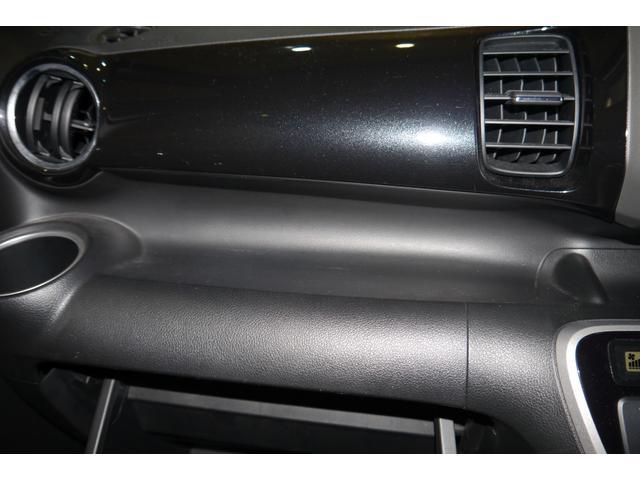 G・Lパッケージ 純正ナビ ワンセグ CD DVD バックカメラ 片側パワースライドドア オートライト フォグランプ スマートキー プッシュスタート Goo保証1年付 車検整備付(34枚目)