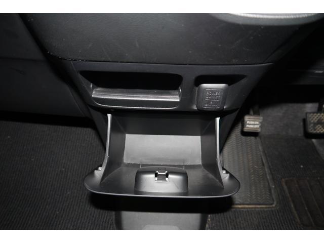 G・Lパッケージ 純正ナビ ワンセグ CD DVD バックカメラ 片側パワースライドドア オートライト フォグランプ スマートキー プッシュスタート Goo保証1年付 車検整備付(39枚目)