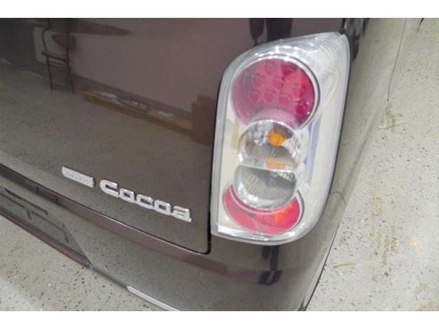 ココアX ナビ フルセグ CD DVD Bluetooth フォグランプ ETC スマートキー  Goo保証1年付 車検整備付(12枚目)