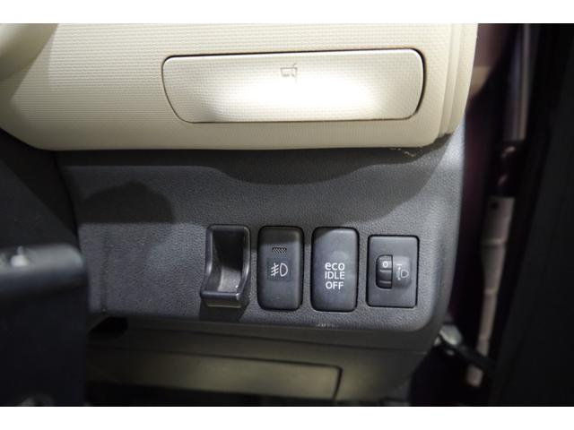 ココアX ナビ フルセグ CD DVD Bluetooth フォグランプ ETC スマートキー  Goo保証1年付 車検整備付(21枚目)