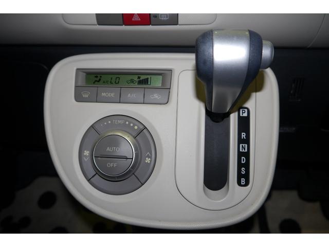 ココアX ナビ フルセグ CD DVD Bluetooth フォグランプ ETC スマートキー  Goo保証1年付 車検整備付(22枚目)