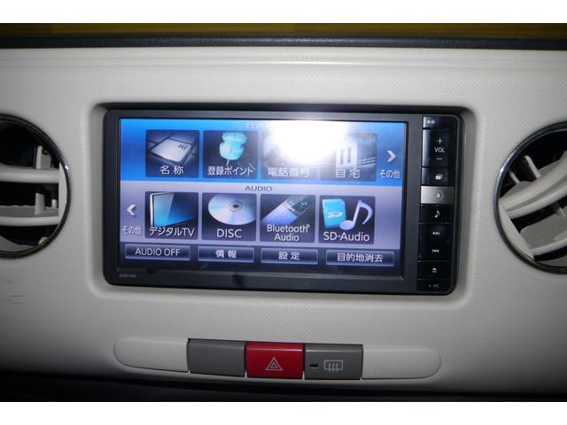ココアX ナビ フルセグ CD DVD Bluetooth フォグランプ ETC スマートキー  Goo保証1年付 車検整備付(23枚目)
