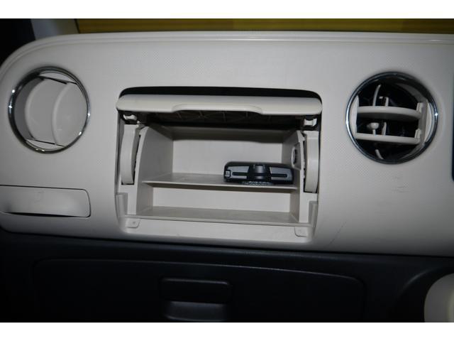 ココアX ナビ フルセグ CD DVD Bluetooth フォグランプ ETC スマートキー  Goo保証1年付 車検整備付(28枚目)