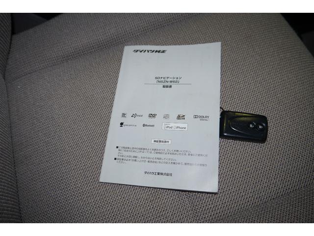 ココアX ナビ フルセグ CD DVD Bluetooth フォグランプ ETC スマートキー  Goo保証1年付 車検整備付(43枚目)