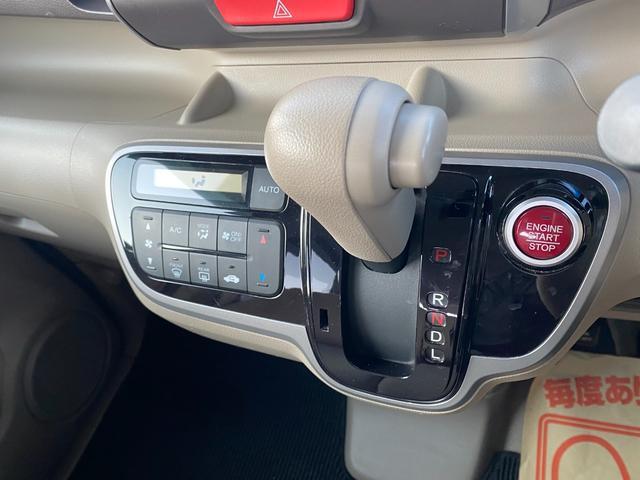 G・Lパッケージ 純正CDデッキ 片側パワースライドドア スマートキー プッシュスタート Goo保証1年付 車検整備付(14枚目)