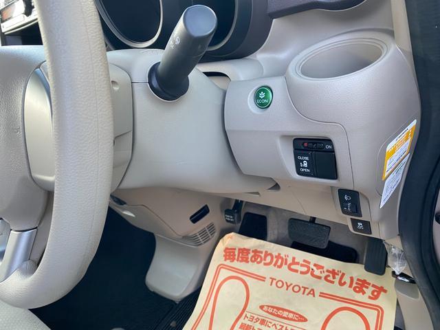 G・Lパッケージ 純正CDデッキ 片側パワースライドドア スマートキー プッシュスタート Goo保証1年付 車検整備付(17枚目)