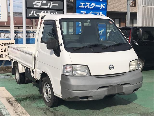 日産 バネットトラック スーパーローDX ワイドロー 5MT エアコンパワステ
