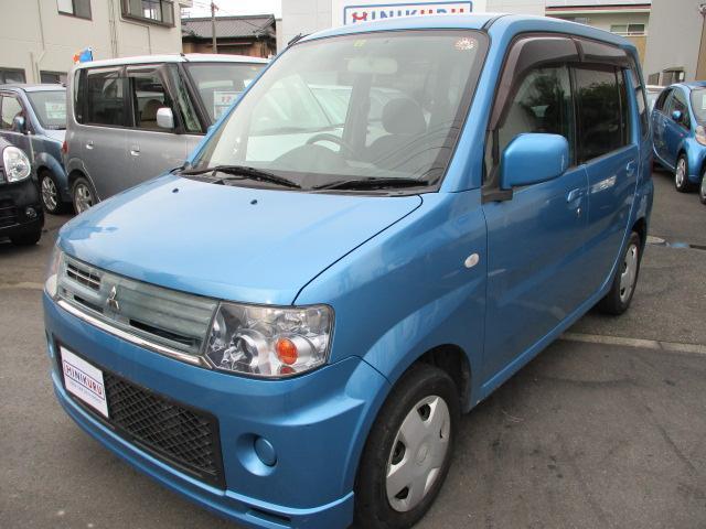 「三菱」「トッポ」「コンパクトカー」「愛知県」の中古車3