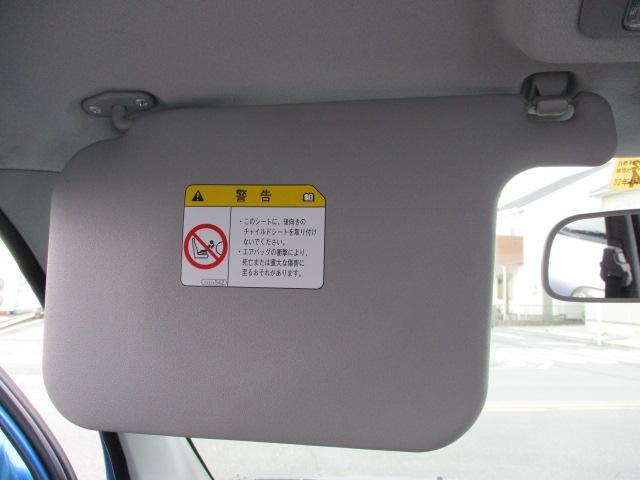 「三菱」「トッポ」「コンパクトカー」「愛知県」の中古車35