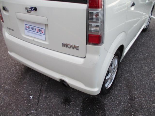 「ダイハツ」「ムーヴ」「コンパクトカー」「愛知県」の中古車34