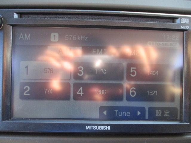 VP Tチェーン キーレス CD・AUX接続SDナビ 取扱説明書 メンテナンスノート レベライザー フルフラット パワステ エアコン(37枚目)