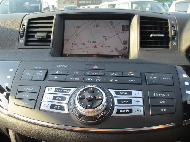 250GT タイプP HDD地デジナビ Bluetooth HDD地デジナビ Bluetooth オートエアコン 電動格納ウィンカーミラー サンルーフ サイドカメラ バックカメラ 電動リアサンシェード HID ETC インテリキー プッシュスタート PS PW(22枚目)