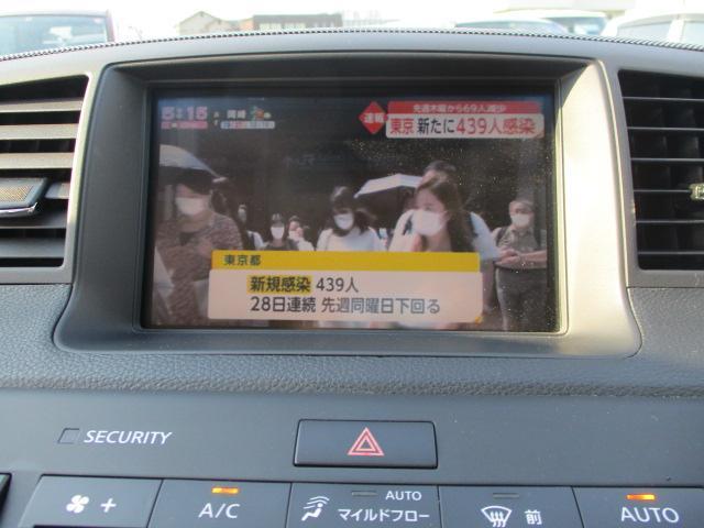 250GT タイプP HDD地デジナビ Bluetooth HDD地デジナビ Bluetooth オートエアコン 電動格納ウィンカーミラー サンルーフ サイドカメラ バックカメラ 電動リアサンシェード HID ETC インテリキー プッシュスタート PS PW(23枚目)