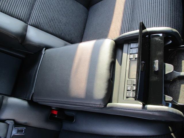 250GT タイプP HDD地デジナビ Bluetooth HDD地デジナビ Bluetooth オートエアコン 電動格納ウィンカーミラー サンルーフ サイドカメラ バックカメラ 電動リアサンシェード HID ETC インテリキー プッシュスタート PS PW(31枚目)