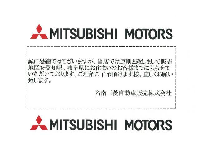 M e-アシスト プラスエディション 純正ナビ・TV・衝突被害軽減ブレーキ・バックカメラ・ETC・シートヒーター・AS&G・(2枚目)