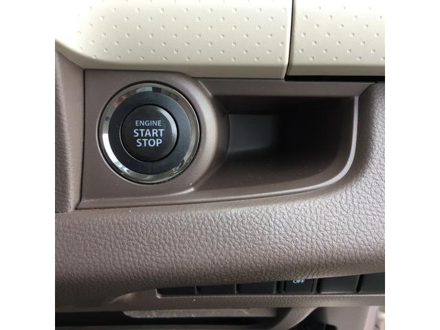 鍵を鞄から出す必要なし!!鍵をささずにボタンを押すだけでエンジンをかけたり切ったり出来る便利な機能が付いたキープッシュスタートシステム☆