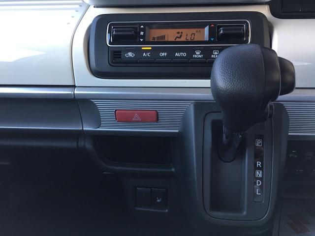 オートエアコン標準装備で1年中快適な室内を提供!(車内温度を設定すると、風量を自動で調節してくれます。)