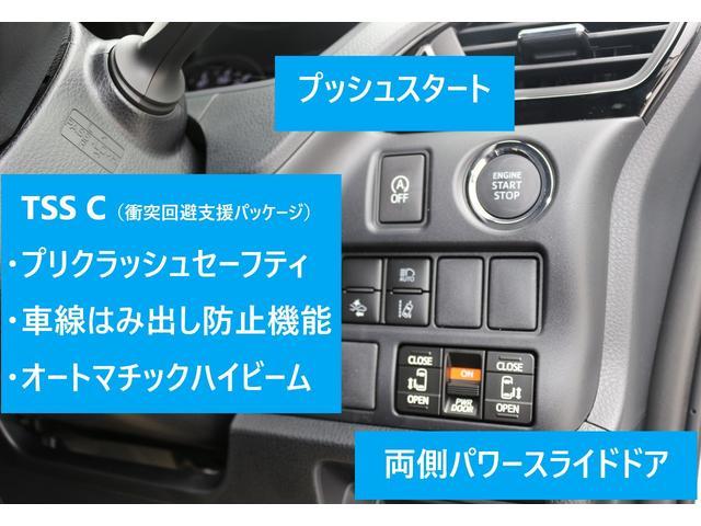 ZS 煌II ALPINE11型ナビ 後席モニター ETC(4枚目)