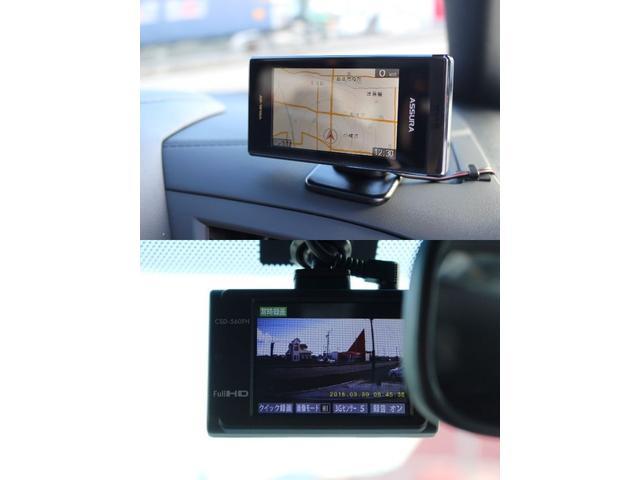 ドライブレコーダー:ドライブ中のあらゆる瞬間を確実に記録!もしもの事故を映像として記録してくれます♪さらに駐車中もスマートに記録して当て逃げ・車上狙い・いたずらなどの監視モードのオプションもあり♪