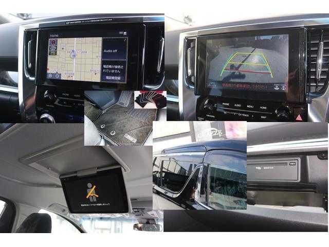 2.5Z ゴールデンアイズ 特別仕様車 Wサンルーフ デジタルインナーミラー ブラインドスポットモニター ブルートゥース ステアリング連動バックカメラ AC100V電源 パワーバックドア 新車(31枚目)