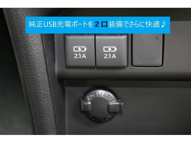 ZS 煌III 両側パワースライドドア 衝突回避支援 ハーフレザーシート 後席オートエアコン インテリジェントクリアランスソナー 7人乗り USB 新車(24枚目)