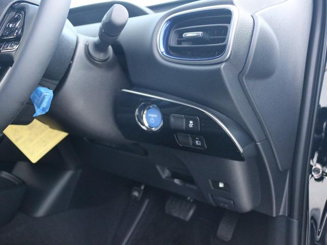 Sツーリングセレクション セーフティーセンス クルーズコントロール フォグランプ デイライト AC100V電源 新車(14枚目)