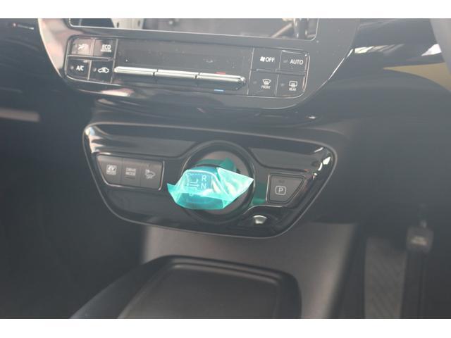 Sツーリングセレクション セーフティーセンス クルーズコントロール フォグランプ デイライト AC100V電源 新車(23枚目)