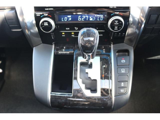 2.5S タイプゴールドII Wサンルーフ デジタルインナーミラー ブラインドスポットモニター AC100V電源 アルパインBIGXナビ対応 両側パワースライドドア パワーバックドア 衝突軽減ブレーキ 新車(16枚目)