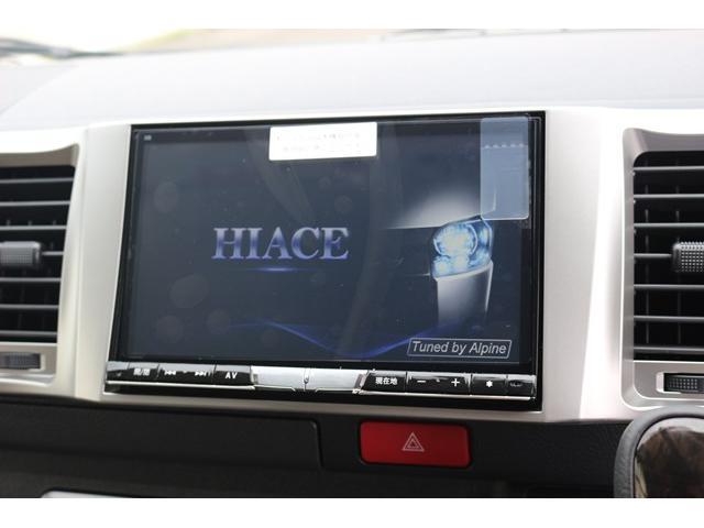 スーパーGL ダークプライムII AC100V電源 両側スライドドア ミュージックサーバー付きナビ地デジ ハーフレザーシート バックカメラ 小窓付き ディーゼルターボ 新車 6型(33枚目)