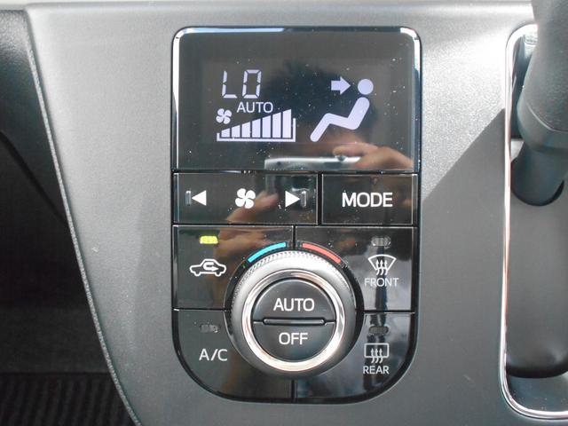 G リミテッド SAIII 社外ナビ フルセグTV オートリトラミラー スマートアシスト3 スマートキー 全周囲カメラ シートヒーター フロアマット LEDヘッドライト コーナーセンサー(14枚目)