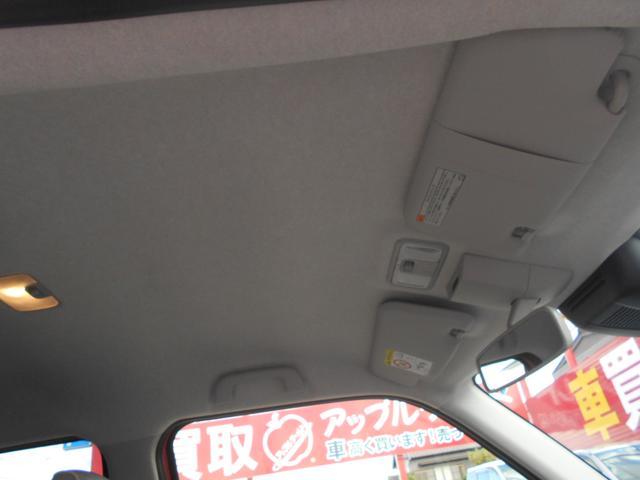 G リミテッド SAIII 社外ナビ フルセグTV オートリトラミラー スマートアシスト3 スマートキー 全周囲カメラ シートヒーター フロアマット LEDヘッドライト コーナーセンサー(18枚目)