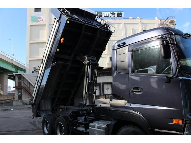 UDトラックス クオン ダンプ積載8.7t リヤ格納バンパー 荷台内船底 ETC