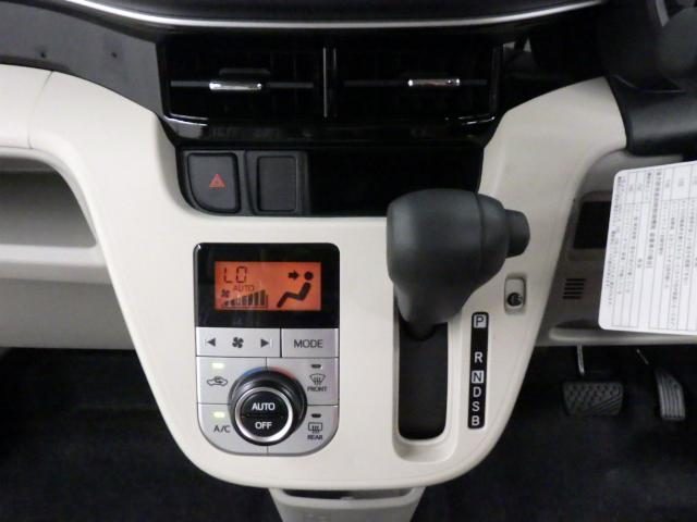 「ダイハツ」「ムーヴ」「コンパクトカー」「愛知県」の中古車12