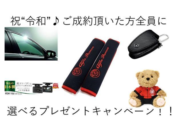 """祝、新元号""""令和""""選べるプレゼントキャンペーン実施中♪この機会に是非ご検討下さい(^^)/"""