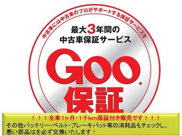 F キーレス 純正CDコンポ(31枚目)