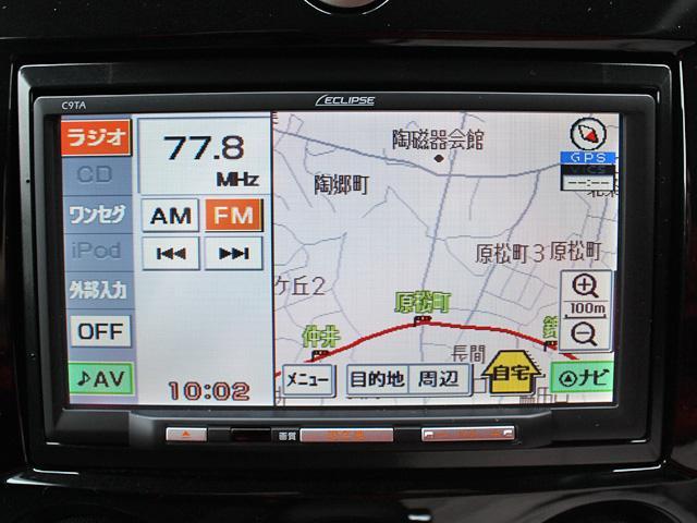「マツダ」「ベリーサ」「コンパクトカー」「愛知県」の中古車16