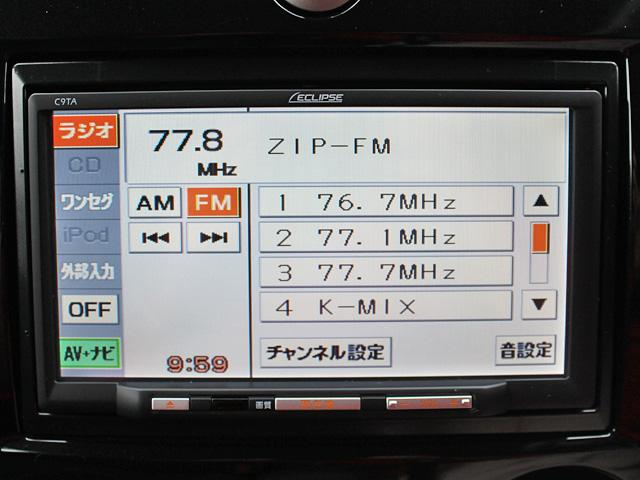 「マツダ」「ベリーサ」「コンパクトカー」「愛知県」の中古車17